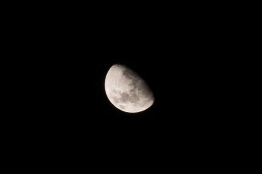 1. Moon Transition Line Image